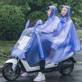 全館83折 AERNOH雙人雨衣電瓶車電動自行車摩托車成人騎行母子雨披韓國時尚