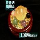 【Ruby工作坊】「球七顆+碎石+木架」NO.13L5YI2GPYWBPU七星陣水晶球套組(加持祈福)