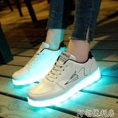 夏季會發光的鞋子舞鞋閃光燈會炫酷小學生板鞋男孩白色彩 807305412  阿宅便利店
