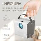 光米Q3投影儀家用小型便攜迷你微小型新款...