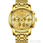 手錶 2019新款男士手錶防水全自動機械表男表瑞士韓版時尚潮金色手錶男 polygirl