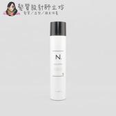 立坽『造型品』娜普菈公司貨 Napla N.系列 定妝造型霧5 180g IM13