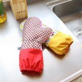 洗碗手套 洗碗手套 加絨加厚加長保暖耐用防水廚房冬天木纖維清潔 家務手套 俏女孩