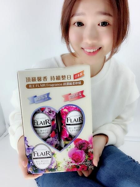 好市多 花王FLAIR Fragrance超濃縮柔軟精  香味 衣物 柔軟精 超取限2盒