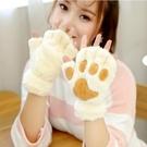 限定款手套正韓半指卡通手套女冬季可愛正韓學生爪子情侶加厚毛絨日系保暖秋
