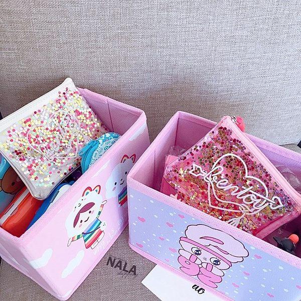 《花花創意会社》卡哇伊。少女心QQ版可折疊收納盒【H6024】