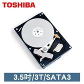 全新 TOSHIBA  東芝 3000G 3TB  3.5吋 SATA3 內接式硬碟  64M 全新盒裝