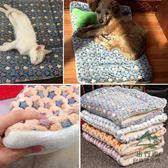 狗狗墊子貓睡墊寵物狗窩加厚毛毯子狗籠墊被子【步行者戶外生活館】