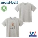 【Mont-Bell 日本 男童 WIC.T K S 鳥和山短袖排汗T恤《炭灰》】1114267/排汗衣/ 機能衣