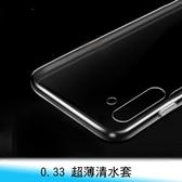 【妃航】超薄 LG G8X ThinQ 0.33mm 隱形/透明/裸機感 TPU 清水套/保護套/軟套/手機殼