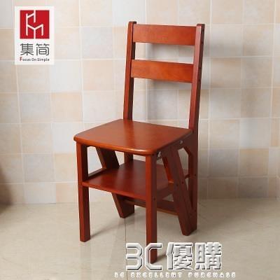 摺疊梯 實木 家用多功能摺疊梯椅 室內行動登高梯子兩用四步梯凳爬梯子 3C優購HM