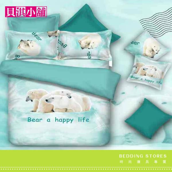 【貝淇小舖】床包組~100%超細纖維【快樂一家】雙人床包三件組~