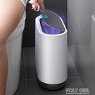 夾縫衛生間垃圾桶家用帶蓋廚房客廳創意有蓋北歐廁所垃圾筒窄紙簍 ATF