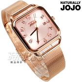 NATURALLY JOJO 方形數字個性 米蘭女錶 不銹鋼錶帶 防水手錶 玫瑰金 JO96930-13R