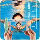 可愛卡通游泳手機防水袋掛脖海邊潛水套水下拍照通用 中秋烤肉鉅惠