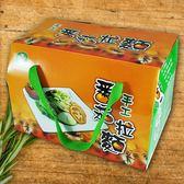 【芎林鄉農會】番茄拉麵兩入/盒 15盒(每盒1200G)(免運)