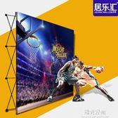 展示架拉網展架廣告架宣傳簽到牆摺疊舞台背景牆噴繪簽名牆鐵展架 NMS陽光好物