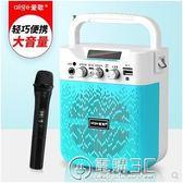 S32無線藍芽音箱戶外迷你便攜式插卡手機小音響低音炮播放器WD 電購3C