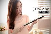 【小叮噹的店】全新 JYPC-A600S 高檔.鍍銀烏木短笛.烏木管體/烏木笛頭