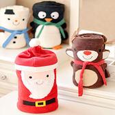 【BlueCat】聖誕節繫腰帶雪人企鵝圓筒懶人毯 小毛毯 抱毯