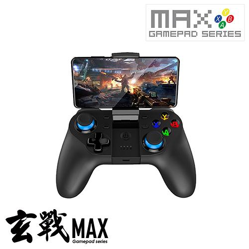 SUN-YES 玄戰MAX 手機平板藍牙搖桿 R-0020-MAX