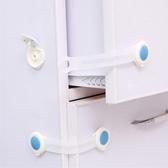 鎖扣 櫥櫃鎖 安全扣 抽屜安全鎖 抽屜鎖 1入保護 黏貼 冰箱鎖 可調節 加長安全鎖扣【N075】慢思行