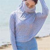 防曬披肩口罩袖套一體 女士夏季護頸護肩遮陽面罩
