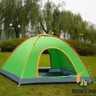 戶外帳篷2秒全自動速開 2人3-4人露營野營雙人野外免搭建沙灘套裝【創世紀生活館】