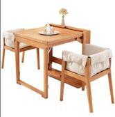 餐桌北歐伸縮折疊實木餐桌椅組合現代間約小護型多功能飯桌 MKS新年禮物