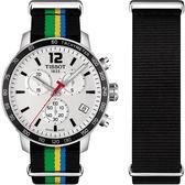 TISSOT 天梭 QUICKSTER BAKU 特別版運動手錶-銀/42mm T0954171703702