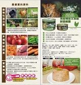 【寵樂子】NATURAL10 原野無穀機能貓主食罐185g 24罐組