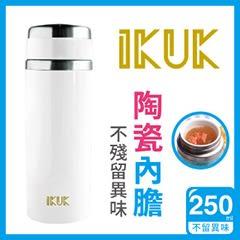 【等一個人咖啡】ikuk艾可陶瓷輕量隨行杯250ml-珍珠白