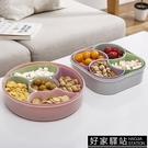 大容量創意過年干果盤家用客廳水果盤分格帶蓋糖果盒塑料瓜果盤子