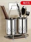 筷子筒壁掛式筷籠子不銹鋼筷筒桶瀝水防霉創意廚房家用筷子收納架