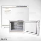 台灣紳芳 | SF-036紫外線殺菌保溫箱(3打裝)-速熱型[43955]美容開業儀器設備