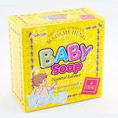 泰國興太太-天然平衡草本嬰兒香皂