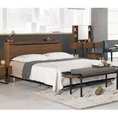 【森可家居 】伯恩斯6尺雙人床(收納床頭箱+黑皮床底)(不含床墊) 8CM557-1 雙人加大