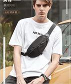 男士斜挎包個性休閒青年健身包潮牌運動嘻哈胸包街頭潮流單肩包男