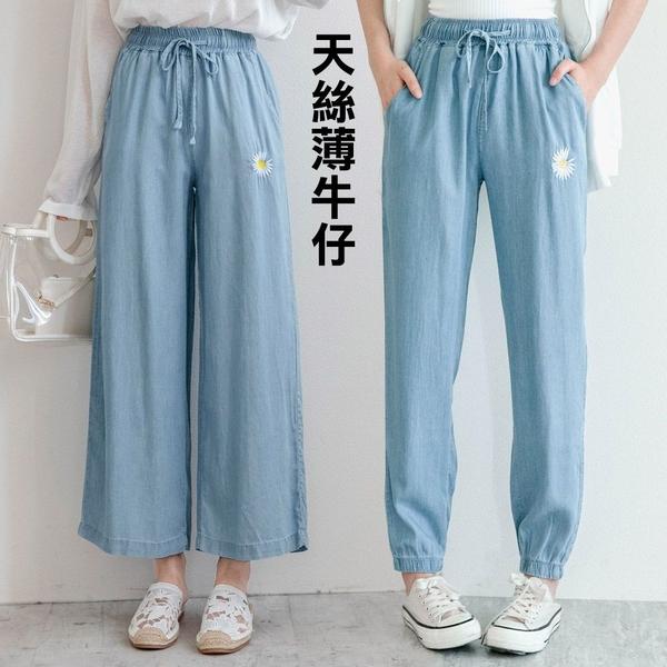 MIUSTAR 綁帶鬆緊腰側口袋雛菊仿天絲牛仔褲(共2色,S-XXL)【NJ1702】預購
