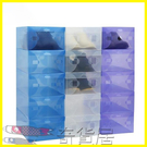 加厚透明抽屜鞋盒 翻蓋式鞋盒 宜家塑料鞋...