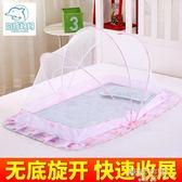 媽媽嬰兒蚊帳寶寶紋帳無底可折疊新生兒童小孩床防蚊蒙古包罩 韓語空間 YTL