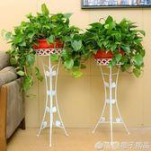 花架鐵藝落地室內客廳陽臺歐式多層綠蘿花盆架子省空間igo 橙子精品