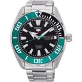 【分期0利率】SEIKO 精工錶 日本製造 潛水錶 45mm 精工5號 自動上鏈機械錶 全新原廠公司貨 SRPC53J1