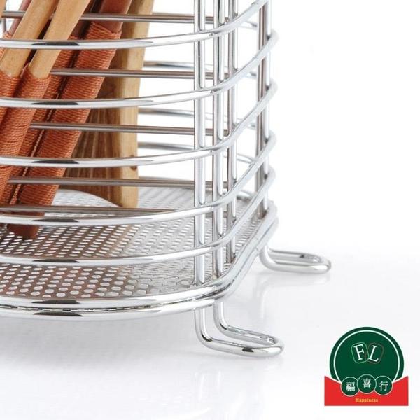 廚房收納架筷子盒家用廚房筷子勺子收納盒筷子架【福喜行】
