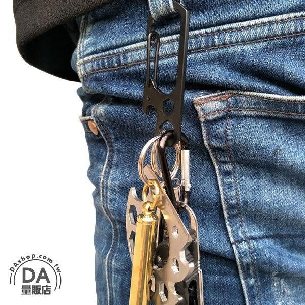 《DA量販店》多功能 求生 鑰匙圈 不鏽鋼 登山扣 內六角板手 開瓶器 黑銀隨機(V50-1928)