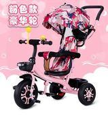 麥豆兒童三輪車寶寶嬰兒手推車幼兒腳踏車1-3-5歲小孩童車自行車CY  韓風物語