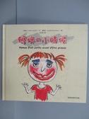 【書寶二手書T5/少年童書_NAD】媽咪的小時候_小商務繽紛童年3