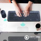 無線鍵鼠套裝辦公商務女生筆電 桌上型電腦靜音鍵盤滑鼠游戲