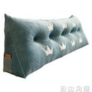 全棉床頭靠墊三角雙人沙發大靠背軟包可拆洗榻榻米床上公主長靠枕 自由角落