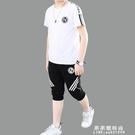 男生夏天衣服套裝青少年高中初中學生寬鬆純棉短袖T恤兩件套帥氣【果果新品】